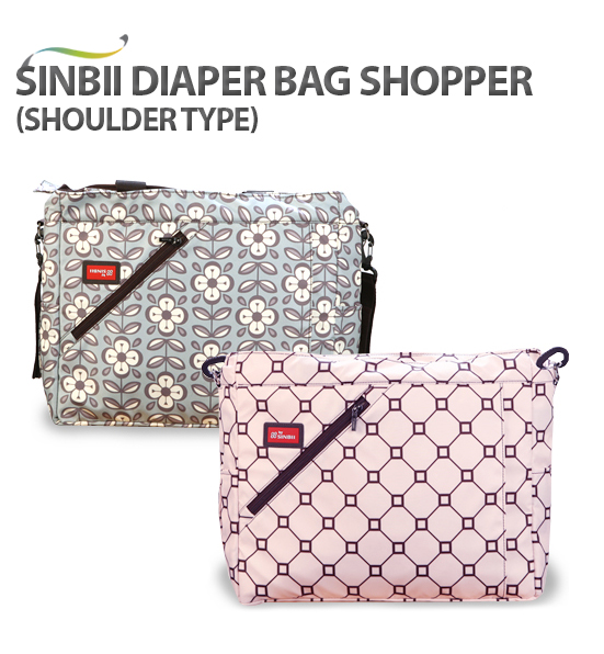 sinbii shoulder diaper bag baby infant nappy mummy cooler bag waterproof kore. Black Bedroom Furniture Sets. Home Design Ideas