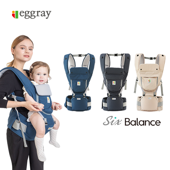forward facing baby carrier hips